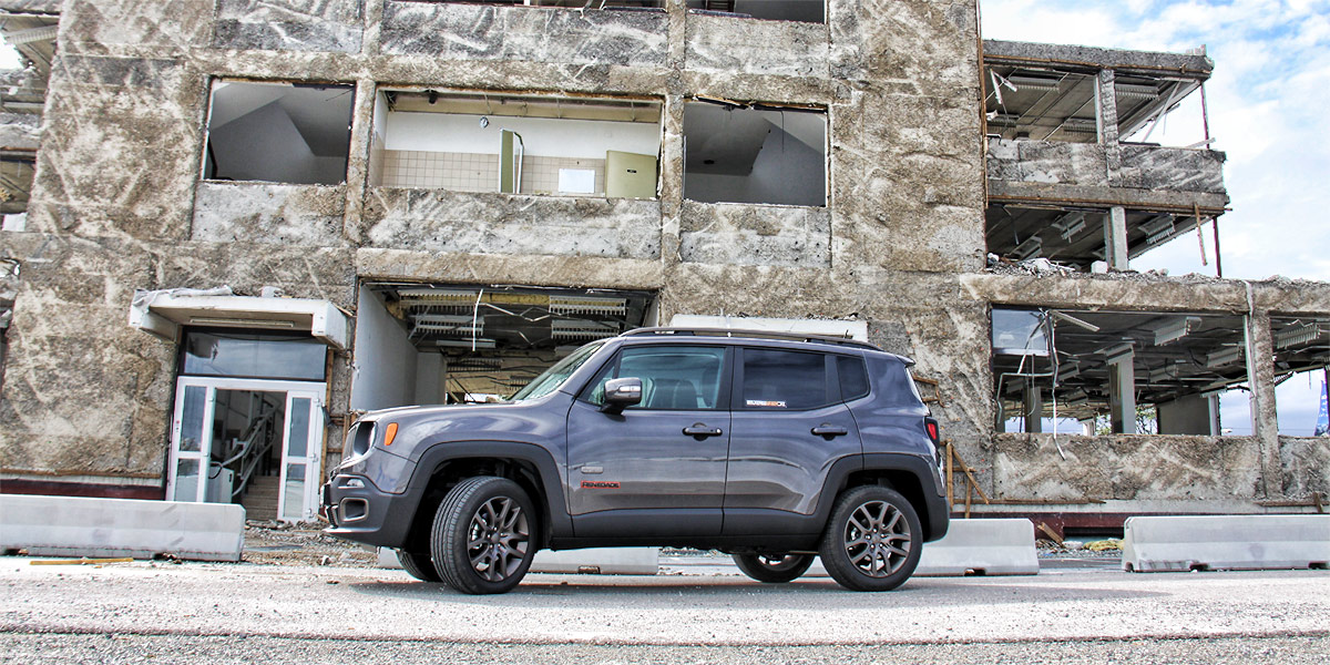 Jeep Renegade 75th Anniversary